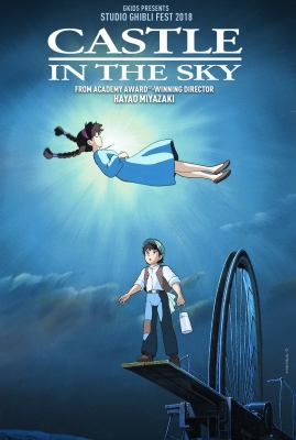 Castle In The Sky -- Studio Ghibli Fest 2018